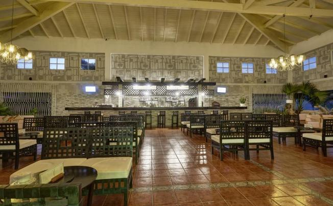 Отель Memories Holguin (ex. Riu Playa Turquesa)