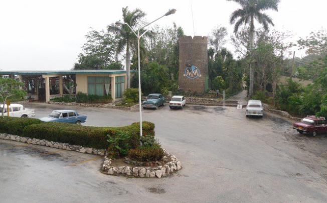 Отель Villa Islazul Mirador De Mayabe
