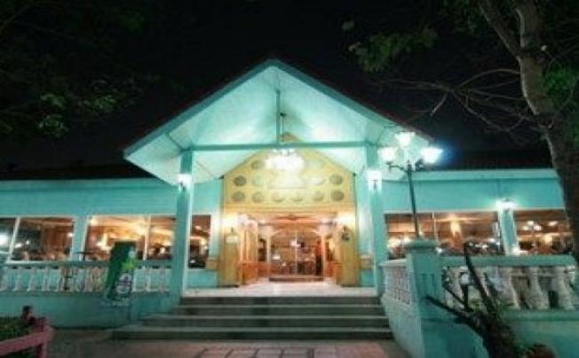 13 Coins Resort Bangna