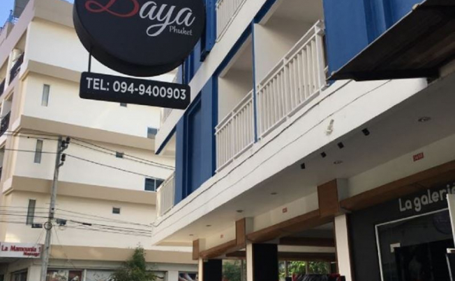 Baya Hotel (ex. Tuana M Narina Hotel)