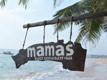 Mamas Coral Beach Hotel & Restaurant 2*