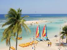 Holiday Inn Resort Montego Bay (ех. Holiday Inn Sunspree Resort Montego Bay) 4*
