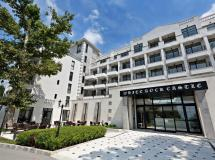 White Rock Castle Suite Hotel & Spa 4*