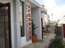 Afrodita Sea House 2*