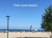 Shipka Beach Hotel  2020