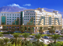 City Seasons Hotel Muscat 4*