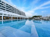 Crowne Plaza Hotel Muscat 4*