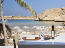Muscat Hills Resort (ex. Oman Dive Centre) 3*