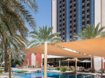 Sheraton Oman Hotel 5*