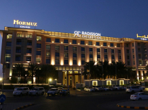Radisson Collection Muscat, Hormuz Grand 5*