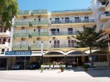 Frini Hotel 2019