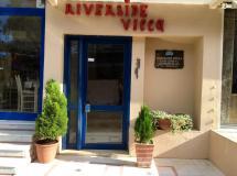 Отель River Side Hotel