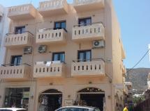 Thalia Hotel 3*