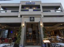 Porto Marine Hotel 4*