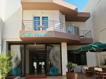Creta Verano Hotel (ex. Cosmopolit Hotel Malia) 3*