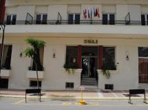 Aegli (egli) Hotel 3*