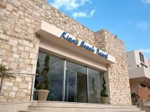 Отель Kiani Beach Resort