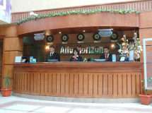 Aifu Resort El-montazah (ex. Aifu Horizon Hotel) 4*