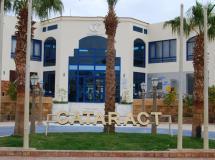 Cataract Sharm Resort (ex. Dessole Cataract Sharm Resort) 4*