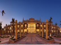 Il Mercato Hotel & Spa (ex. Iberotel Il Mercato) 5*