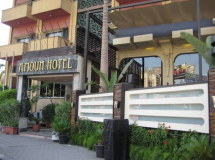 Amoun Hotel 3*