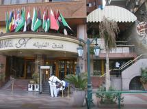Al Nabila Cairo Hotel 4*