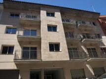 Ar Nautic Apartamentos 1*