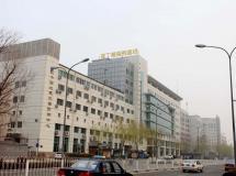 Aden Hotel Beijing 3*