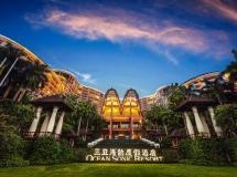 Ocean Sonic Resort 5*