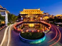 Huayu Resort & Spa Yalong Bay Sanya (ex. Crowne Plaza) 5*