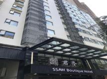 Ssaw Boutique Hotel Sanya Dadonghai 3*