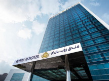Royal M Hotel Fujairah (ex. Millennium Hotel Fujairah) 5*