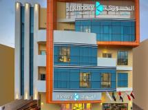 Al Khoory Inn Bur Dubai 2*