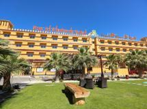 Ras Al Khaimah Hotel  4*