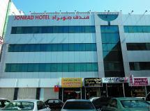 Mayfair Hotel Dubai 3*