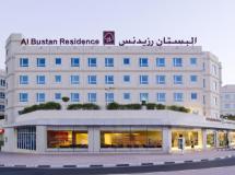Al Bustan Centre & Residence Apartment 4*