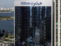 Hilton Sharjah Hotel (ex. Corniche Al Buhaira Sharjah) 5*