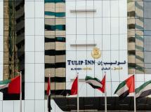 Tulip Inn Al Khan Hotel 4*