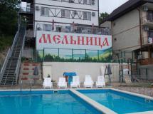 Мельница Отель 3*