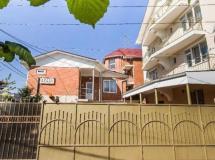 Аракс - Гостевой Дом (guesthouse Araks) 1*