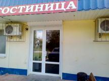 Юпитер гостиница Новофедоровка 1*