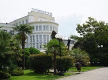 Приморская - Гостиница 2*