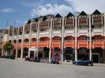 Arikan Park Hotel (ex. Mojna; Arikan Inn Hotel) 3*
