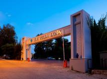 Armas Bella Luna (ex. Elysium Side Bella Luna; Maya World Kumkoy) 2020