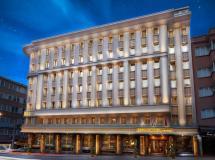 Berr Hotel Istanbul 2020