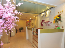 Amity Hotel 2*