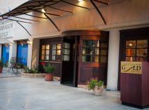 Jerusalem Gold Hotel 4*