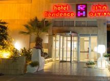 Residence Netanya Hotel 3*