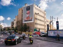 Abraham Hostel Tel Aviv 2*