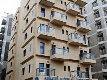 Abratel Suites Hotel  3*